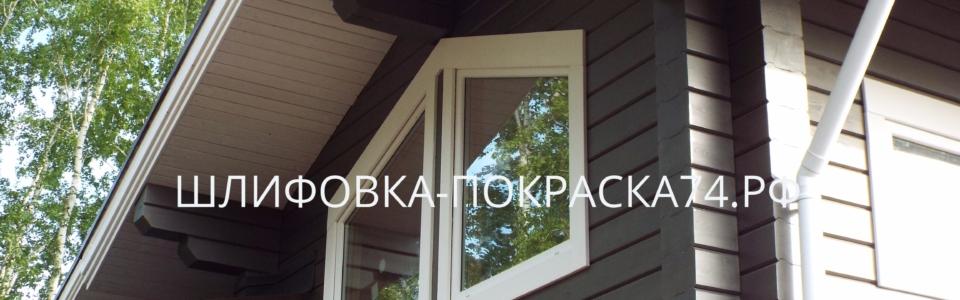 Наличники в деревянном доме внутри и снаружи фото